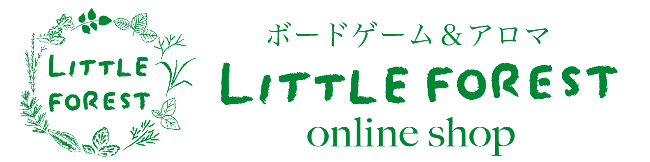 ボードゲーム&アロマ  LITTLE FOREST online shop