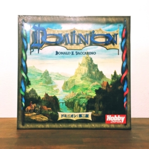 ドミニオン:第二版 ボードゲーム