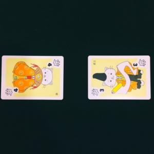 にゃんけんぽん ボードゲーム カードゲーム