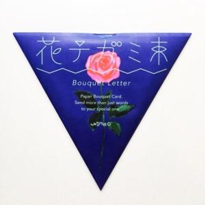 花テガミ束、福永紙工、メッセージカード、バラ