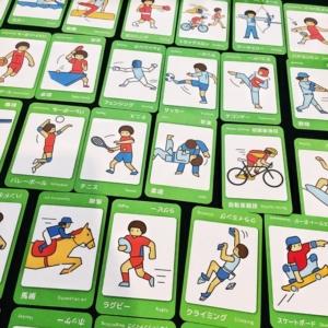 ゆびリンピック、ボードゲーム、カードゲーム